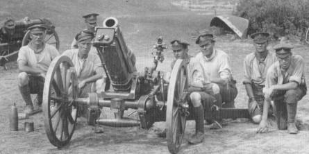 howitzer three