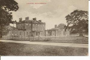 Ladykirk House